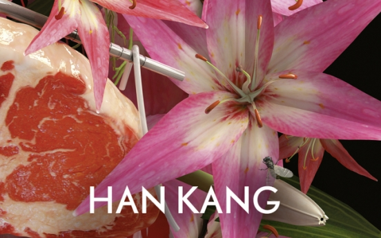 Han Kang's award-winning novel hits German market