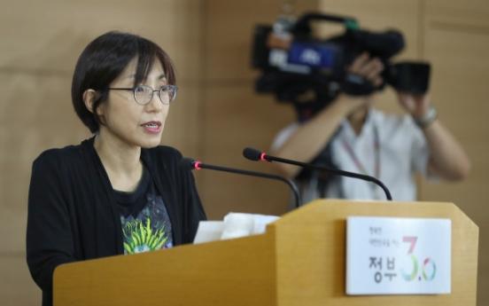 South Korea confirms second cholera case