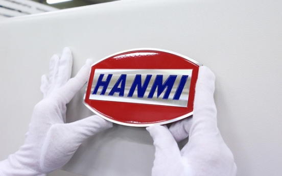 HANMI Semiconductor launches R&D center for chip manufacturing equipment