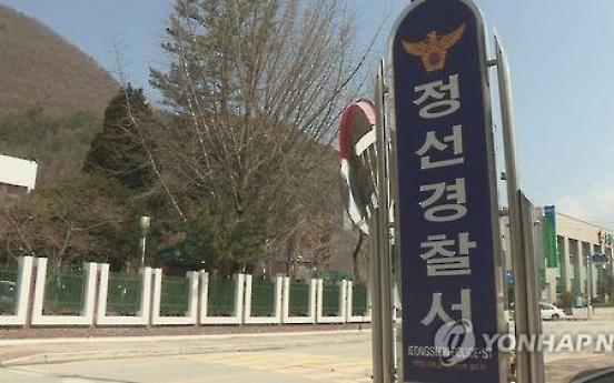 Korean-Algerian couple found dead in suspected murder suicide