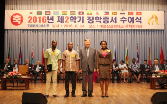 Booyoung offers scholarships to foreign students