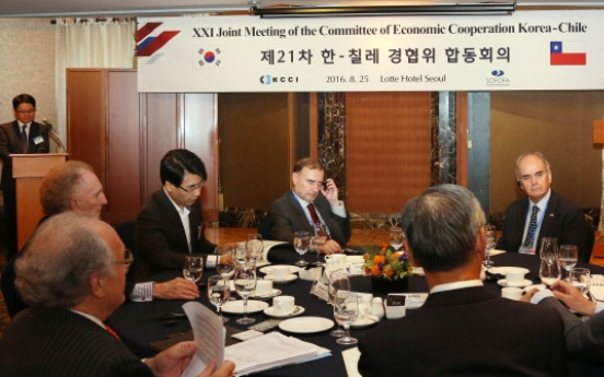 [Photo News] Korea-Chile biz cooperation