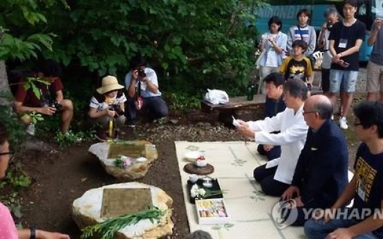 Memorial stones set up in Japan to remember Korean victims of forced labor