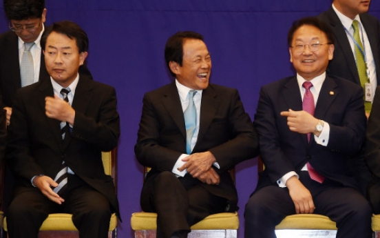 Korea, Japan to begin talks on new currency swap