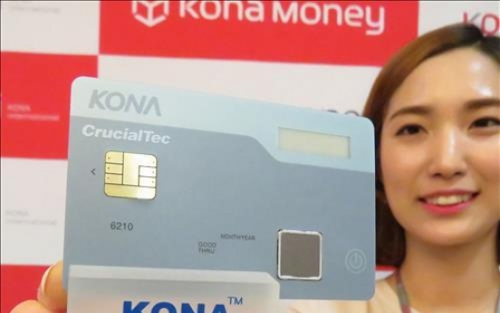 Kona I to roll out mobile smart card solution in China