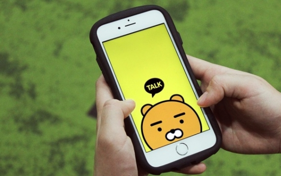 Kakao's stock price shows no sign of recovery
