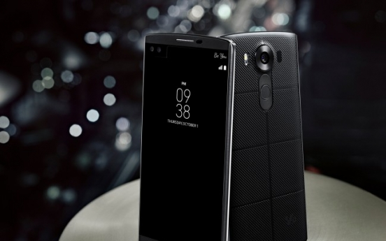 LG Electronics seeks to steal Apple's thunder