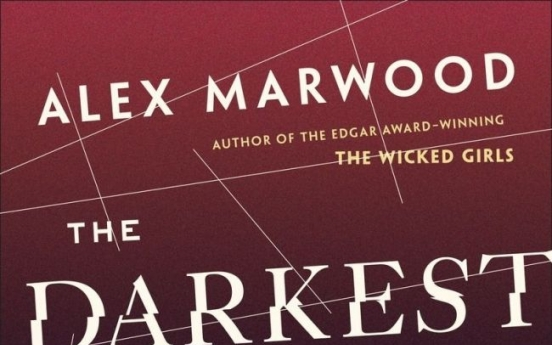 Alex Marwood delivers gripping cautionary tale