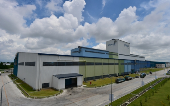Posco completes first automotive steel plate plant in Thailand