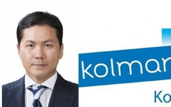 Kolmar Korea promotes founder's son to president