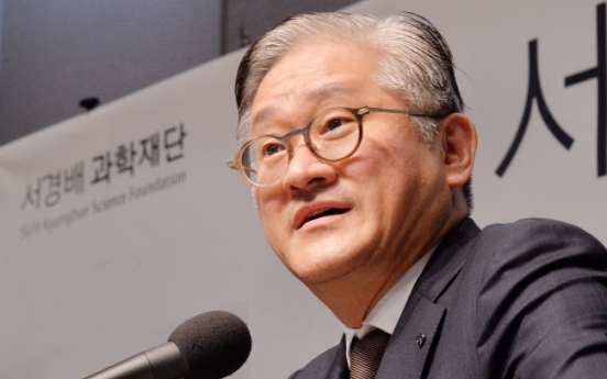 AmorePacific chairman to donate W300b for science foundation