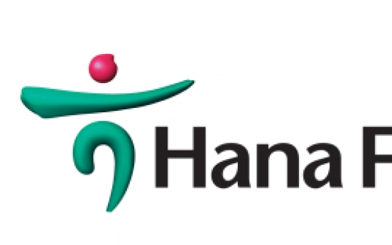 Hana Financial Group embroiled in W560b suit with Lone Star