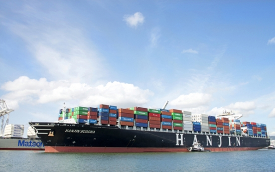 [ANALYST REPORT] Hanjin Shipping risks manageable for Korean banks: Fitch