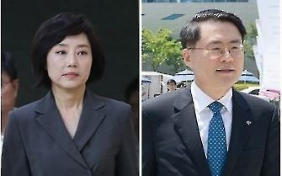 Park officially appoints culture, agriculture ministers, Supreme Court justice