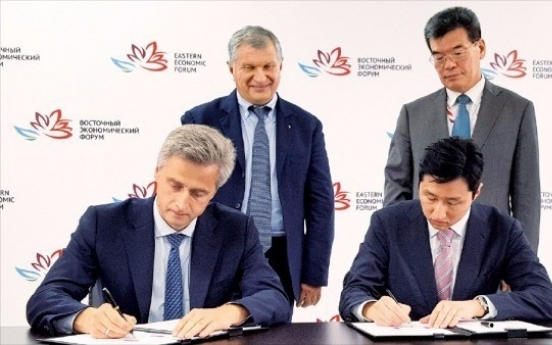 Hyundai Heavy industries to set up JV with Russian state-shipyard