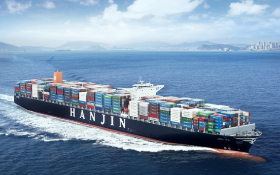[HANJIN CHAOS] Hanjin Shipping to get emergency financial aid from gov't