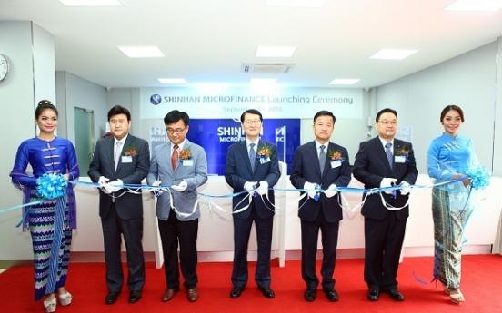 Shinhan Card begins operations in Myanmar