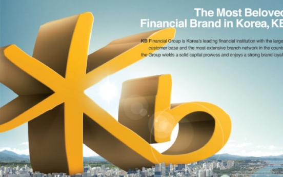 KB Financial Group explores sale of Hyundai Savings Bank
