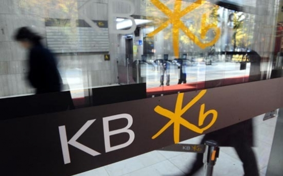 KB Financial Group plans Hyundai Securities-KB Investment & Securities merger