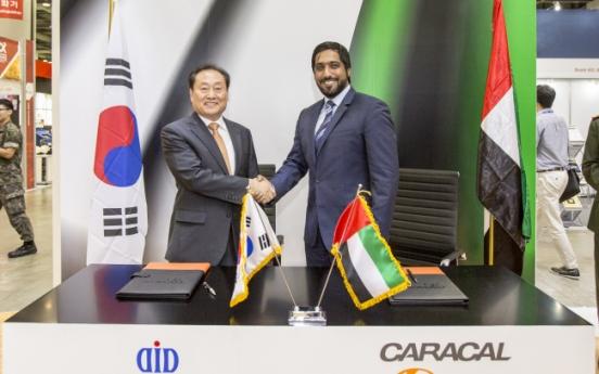 [Photo News] Defense cooperation