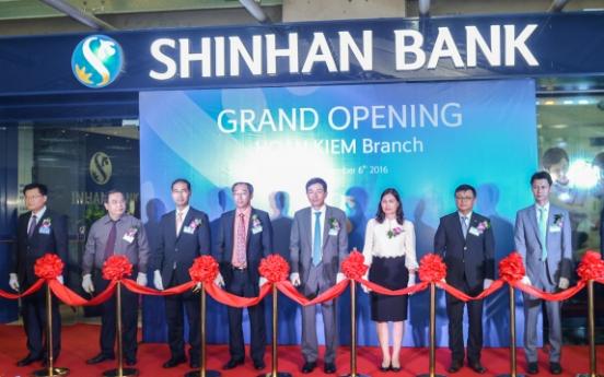 [Photo News] Shinhan branches in Hanoi