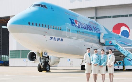 Korean Air postpones US$300m bond issuance