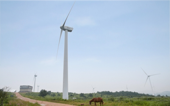 LG CNS to build energy storage system at wind farms in Jejudo