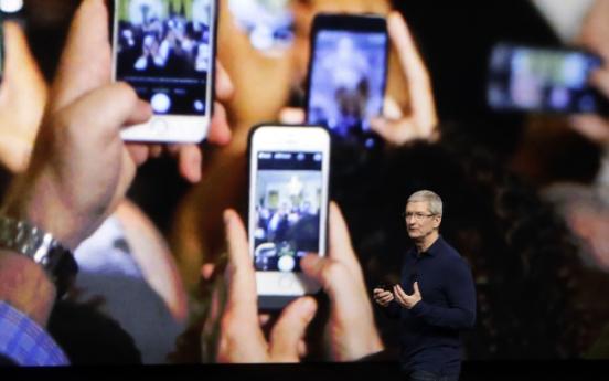 LG Innotek key beneficiary of iPhone 7: analyst