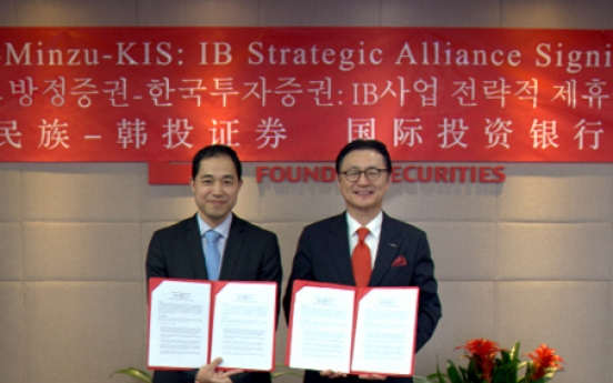 Korea Investment & Securities join hands with China's Founder Securities