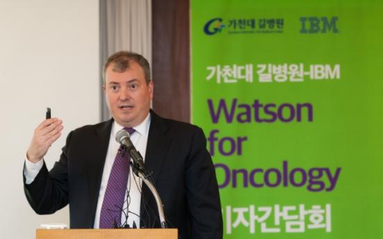 IBM Watson to help docs examine cancer patients in Korea