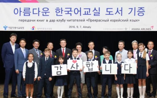 [Photo News] Spreading Korean language