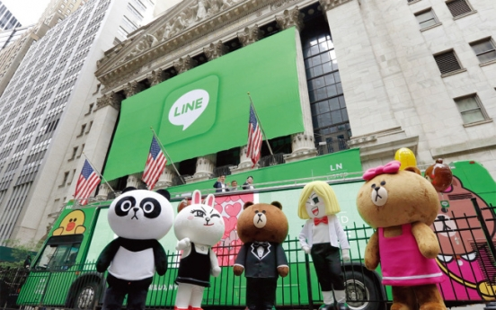 Naver becomes 4th largest firm in South Korea