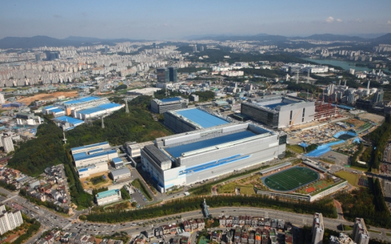 Samsung to start running new production line for 3-D NAND this year
