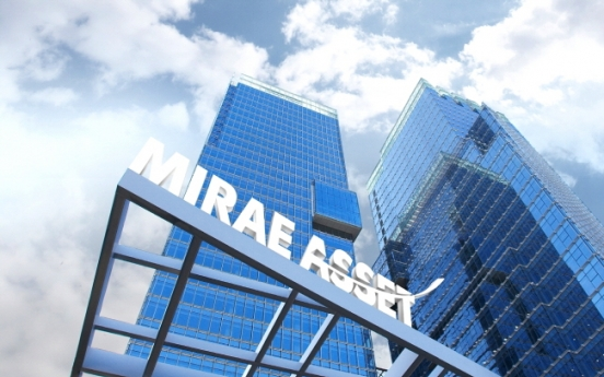 Mirae Asset Daewoo merger with Mirae Asset Securities to be pushed back to Dec.