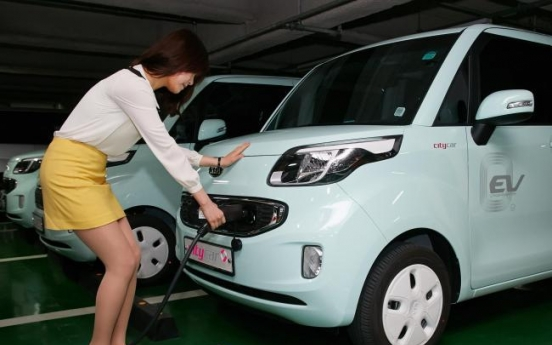 LG CNS to sell car-sharing service Citycar to PEF