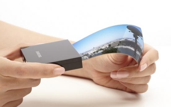 Samsung Display, CSOT to jointly invest in next-gen LCD