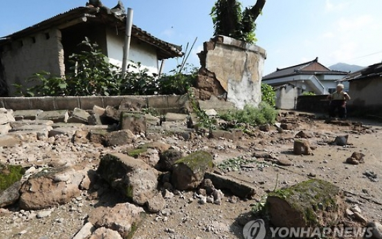 Record earthquake triggers safety concerns