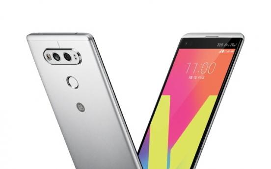 LG V20 to hit the market on Sept. 29: sources