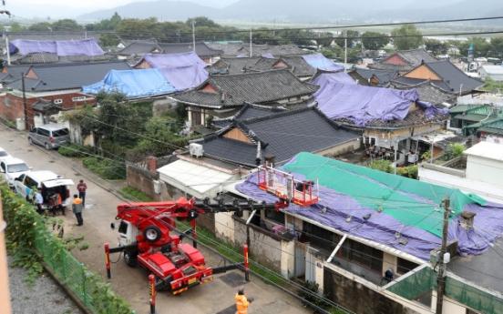 Disaster zone designation mulled for Gyeongju