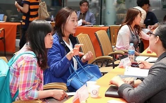 Gender pay gap in Korea highest among OECD members