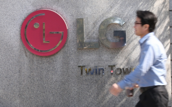 LG asks Italian court to nullify Secop's patents