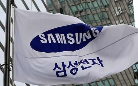 Samsung sells W1tr worth of stocks in global tech firms