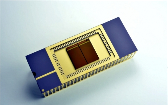 Samsung inches closer to top in global chip market