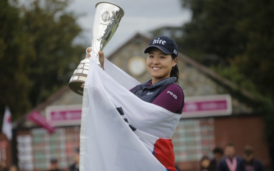 [Newsmaker] Record-breaking Chun heads Korean lockout in Evian