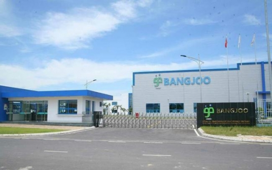 KEXIM makes equity investment in Bang Joo Electronics Vietnam