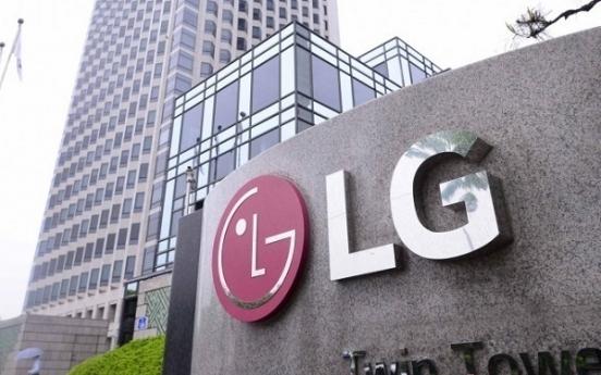 [EQUITIES] LG Electronics' Q3 earnings to miss market estimates: Hana Financial