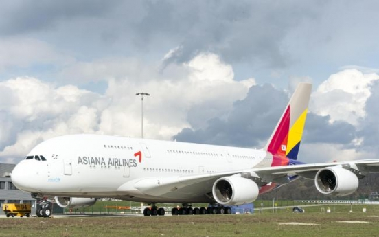 Asiana to purchase 6 new aircrafts next year