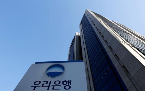 Woori Bank attracts over 10 preliminary bidders