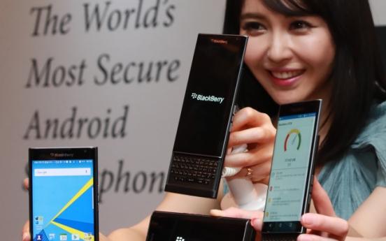 [Photo News] Return of Blackberry