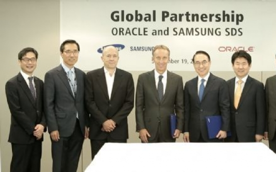 Samsung SDS forms partnership with Oracle over biometrics